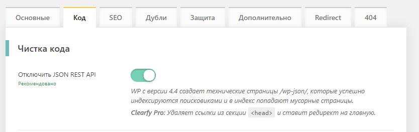 Rest API WordPress
